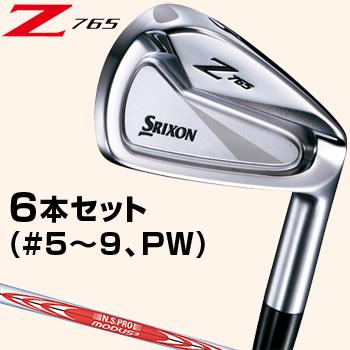 【特注】ダンロップ日本正規品SRIXON(スリクソン) Z765アイアンキャビティバックタイプNSPRO MODUS3 TOUR120スチールシャフト6本セット(#5~9、PW)