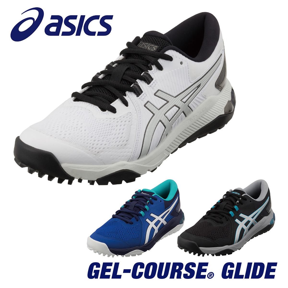 ASICS(アシックス)日本正規品 GEL-COURSE GLIDE (ゲルコース グライド) スパイクレス ゴルフシューズ 2020新製品 「1111A085」【あす楽対応】