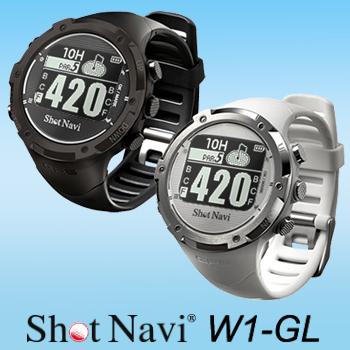 【3月30日 20時~4h限定10倍】腕時計型GPS測定ナビゲーションShotNavi W1-GL(ショットナビ ダブルワンジーエル)【あす楽対応】