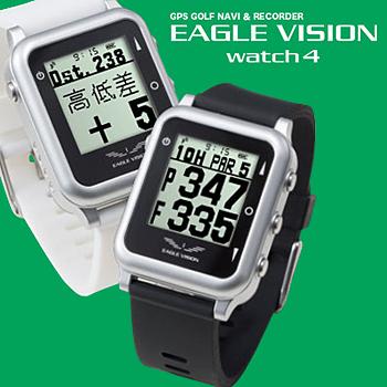 【3月30日 20時~4h限定10倍】2017モデル高性能GPS搭載距離測定器EAGLE VISION watch4(イーグルビジョンウォッチフォー)ゴルフナビゲーションEV-717【あす楽対応】