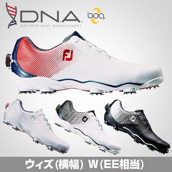 【3月30日 20時~4h限定10倍】2017モデルFOOTJOYフットジョイ日本正規品DNA Boa(ディーエヌエーボア)ソフトスパイクゴルフシューズウィズ:W(EE)【あす楽対応】