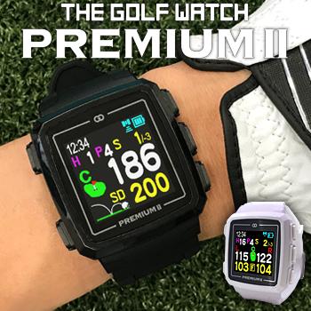 【3月30日 20時~4h限定10倍】GreenOn(グリーンオン) THE GOLF WATCH PREMIUM II (ザ・ゴルフウォッチ プレミアム2) MASA日本正規品 高機能GPS距離測定器 【あす楽対応】