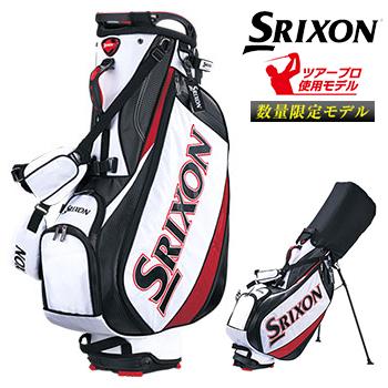 【3月30日 20時~4h限定10倍】【限定品】 ダンロップ日本正規品 SRIXON(スリクソン) ツアー仕様 スタンドバッグ 2018モデル ツアープロ使用モデル 「GGC-S153L」