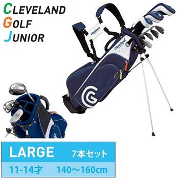【3月30日 20時~4h限定10倍】ダンロップ日本正規品クリーブランドゴルフ ジュニアLARGE(ラージ)7本セット「11~14才 140~160cm」+スタンドバッグ付き