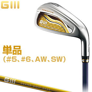 GLOBERIDE(グローブライド)日本正規品G3(ジースリー)アイアンSVF LITE FM-415Iカーボンシャフト単品(#5、#6、AW、SW)