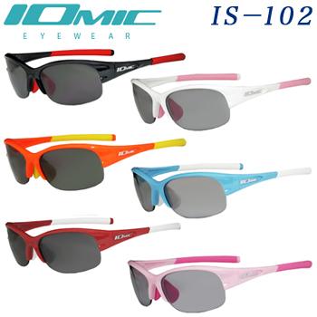 【【最大3300円OFFクーポン】】IOMIC(イオミック)サングラス IS-102