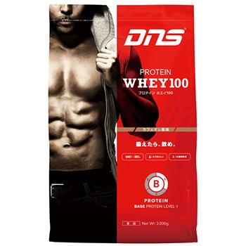 【スポーツ館】DNS プロテイン ホエイ 100(Protein Whey 100)3kg(1食/33g)カフェオレ風味BASE LEVEL-1 ベーシック