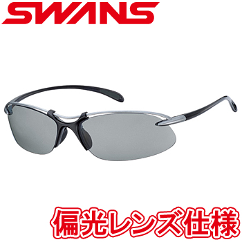 SWANS(スワンズ)日本正規品Airless-Wave(エアレスウェイブ)偏光レンズサングラス