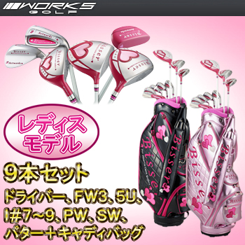 2014 Model WORKS GOLF Japan genuine ACT WORKS ( アクトワークス ) Bisser ( vise ) ladies ' Club set 9 ( driver, FW3, 5 U, I # 7-9, PW, SW and putter ) + Caddy bag * ladies ' model *