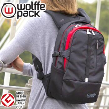 超格安価格 WolffeWolffe pack(ウルフパック)ウルフパックエスケープ軽量バックパック, 牛乳ヨーグルトの伊都物語:6bb404a4 --- hortafacil.dominiotemporario.com