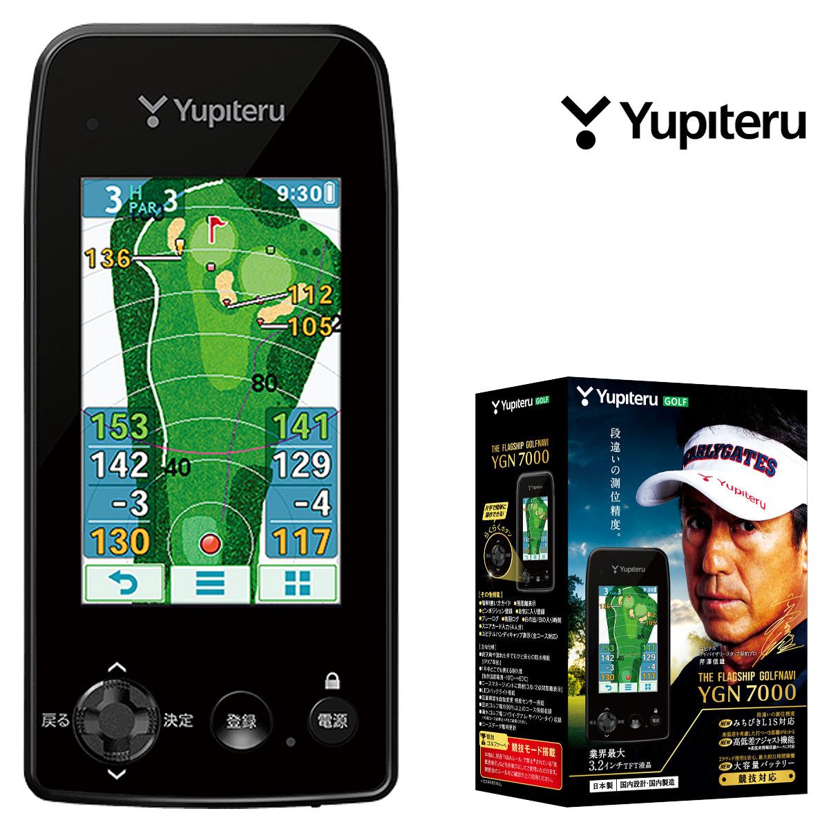 【【最大3300円OFFクーポン】】Yupiteru(ユピテル) ゴルフナビ YGN7000 2019モデル 「GPS距離測定器」 【あす楽対応】