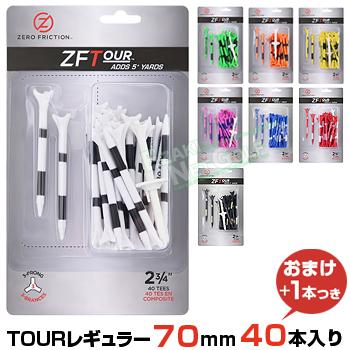 お買い物マラソン開催中 即納 ZERO FRICTION TEE ゼロフリクション日本正規品 オンライン限定商品 ZF Driveティー1本 レギュラー2.75インチ Lockn 永遠の定番 あす楽対応 70mm TOURティー 40本入り