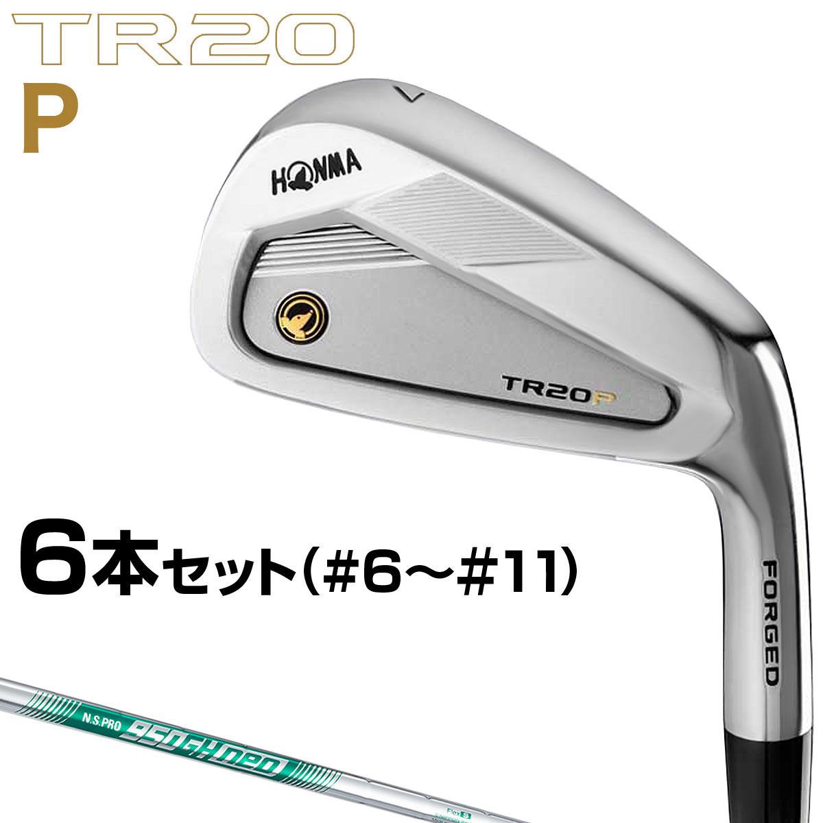【代引可】 HONMA GOLF(本間ゴルフ)日本正規品 T//WORLD(ツアーワールド) TR20P 鍛造ポケットキャビティアイアン 2020モデル NSPRO950GH neoスチールシャフト 6本セット(I#6~I#11), 電材ドットコム c7bd7645