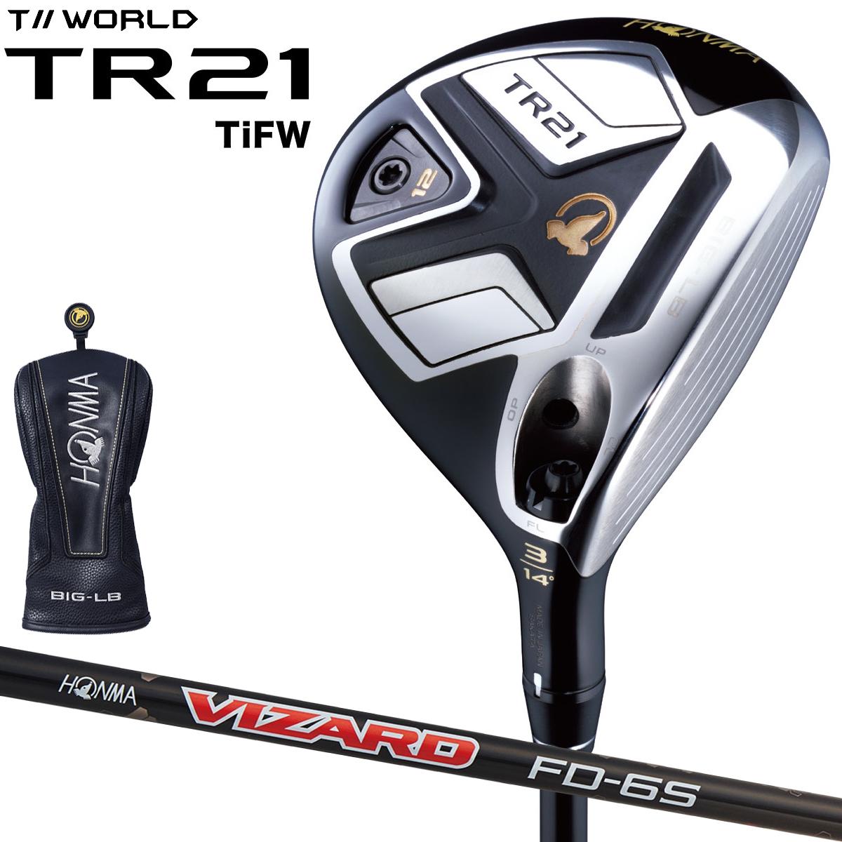 2020モデル TR21 T//WORLD(ツアーワールド) GOLF(本間ゴルフ)日本正規品 FD TiFW VIZARD HONMA カーボンシャフト チタンフェアウェイウッド
