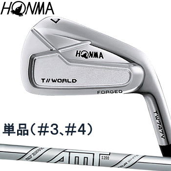 【【最大3300円OFFクーポン】】HONMA GOLF(本間ゴルフ) 日本正規品 TOUR WORLD(ツアーワールド) TW747 V アイアン 2019モデル AMT TOUR WHITE スチールシャフト 単品(I#3、I#4)