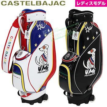 CASTELBAJAC(カステルバジャック)日本正規品キャスター付きレディスキャディバッグ「CBC116」【あす楽対応】