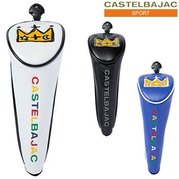 公式通販 お中元 激安40%OFF CASTELBAJAC SPORT カステルバジャック 日本正規品 あす楽対応 フェアウェイ用ヘッドカバー CBF022