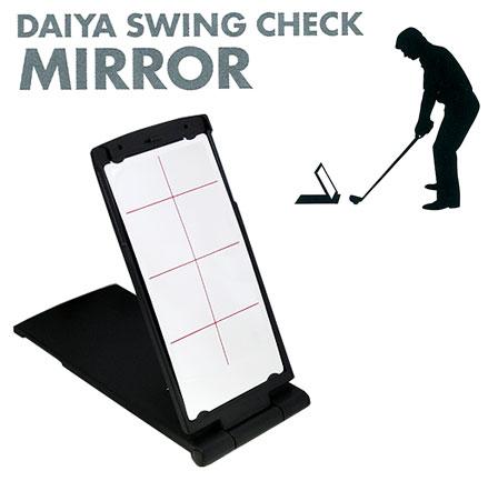 Daiya Corporation swing check mirror TR-419 golf practice equipment
