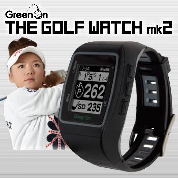 greenon the golf watch mk2 2 masa gps ezaki net golf. Black Bedroom Furniture Sets. Home Design Ideas