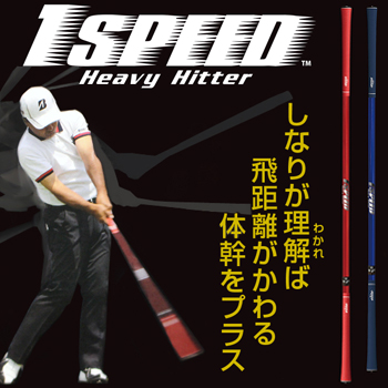エリートグリップ ワンスピード 【あす楽対応】 ELITE GRIP 1SPEED ゴルフ TT1-01 【練習器具】 練習器具 【エリートグリップ】