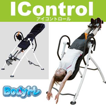 Bodyトレ IControl(ボディトレ アイコントロール)「BT-1511」