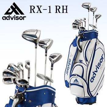 【3月30日 20時~4h限定10倍】advisor(アドバイザー日本正規品)RX-1 RHメンズ右用11点ゴルフクラブフルセットキャディバッグ付き(W#1、W#3、UT、I#5~9、PW、SW、パター)