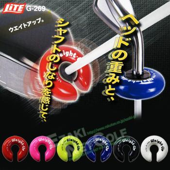 本日の目玉 スーパーSALE開催中 即納 Golfit ゴルフイット LiTE ライト 日本正規品 アイアン用おもり ランキングTOP5 あす楽対応 G-269 Weight-Up ゴルフスイング練習用品 ウエイトアップ 素振り専用ウッド