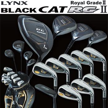 リンクス日本正規品ブラックキャットロイヤルグレード2フルセット13本set(DR,FW#3,FW#5,UT,I#5~I#9,PW,AW,SW,パター+キャディバッグ)