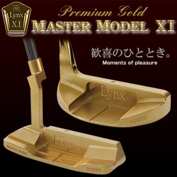 Lynx(リンクス)日本正規品MASTER MODEL XI(マスターモデル11)Premium Gold(プレミアムゴールド)フルミルド加工パタースチールシャフト