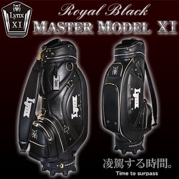 Lynx(リンクス)日本正規品MASTER MODEL XI(マスターモデル11)Royal Black(ロイヤルブラック)キャディバッグ