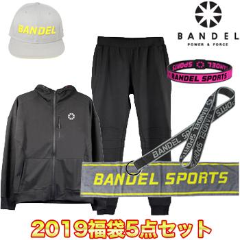 BANDEL(バンデル)日本正規品 2019新春福袋 「メンズウエア」スウェット 豪華5点セット