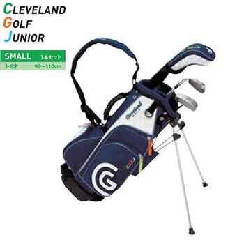 【【最大3300円OFFクーポン】】ダンロップ日本正規品クリーブランドゴルフ ジュニアSMALL(スモール)3本セット「4~6才 90~110cm」+スタンドバッグ付き