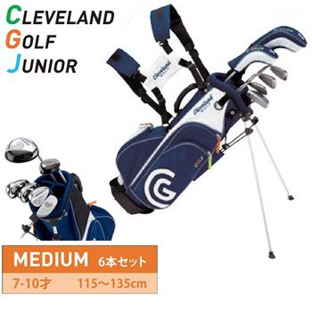 ダンロップ日本正規品クリーブランドゴルフ ジュニアMEDIUM(ミディアム)6本セット「7~10才 115~135cm」+スタンドバッグ付き