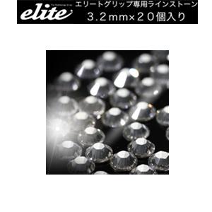 elite grips エリートグリップ ディスカウント 日本正規品 3.5mm×20個入 エリートグリップ専用ラインストーン 大規模セール