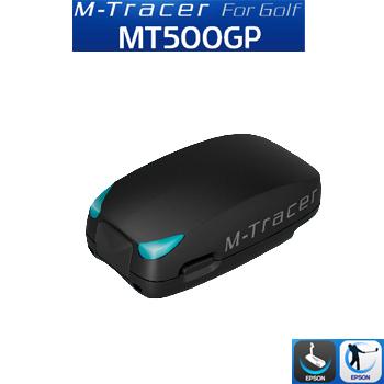 EPSON(エプソン) パッティング解析+スイング解析 M-Tracer For Golf (エムトレーサー) 「MT500GP」 【あす楽対応】