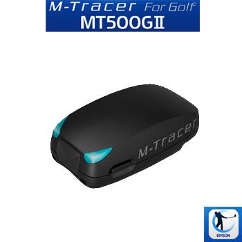 EPSON(エプソン) 新世代スイング解析システム M-Tracer For Golf (エムトレーサー) 「MT500G2」 【あす楽対応】