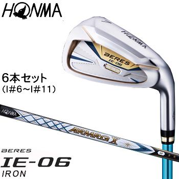 【【最大3300円OFFクーポン】】HONMA GOLF(本間ゴルフ) 日本正規品 BERES(ベレス) IE-06 2Sグレード アイアン 2018モデル ARMRQ X 43カーボンシャフト 6本セット(I#6~I#11)