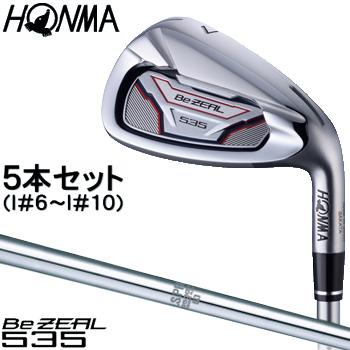 HONMA GOLF(本間ゴルフ) 日本正規品 Be ZEAL535(ビジール535) アイアン 2018モデル NSPRO950GHスチールシャフト 5本セット(I#6~I#10) 【あす楽対応】
