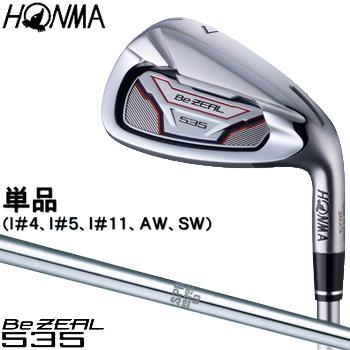 【【最大3900円OFFクーポン】】HONMA GOLF(本間ゴルフ) 日本正規品 Be ZEAL535(ビジール535) アイアン 2018モデル NSPRO950GHスチールシャフト 単品(I#4、I#5、I#11、AW、SW) 【あす楽対応】