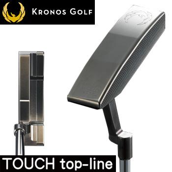 Kronos GOLF(クロノス ゴルフ)日本正規品TOUCH top-line(タッチ トップライン)パター【あす楽対応】