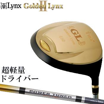 【【最大3300円OFFクーポン】】Lynx(リンクス)日本正規品Golden Lynx II(ゴールデンリンクス2)460ccドライバーLynx Power TunedExtra Lightカーボンシャフト
