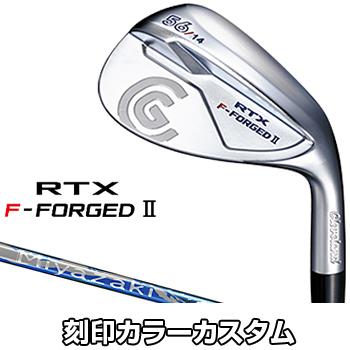 【【最大3300円OFFクーポン】】「MY RTX(刻印色変更)」 Cleveland GOLF(クリーブランドゴルフ)日本正規品 RTX F-FORGED IIウェッジ 2018モデル Miyazaki WG-60 IIカーボンシャフト