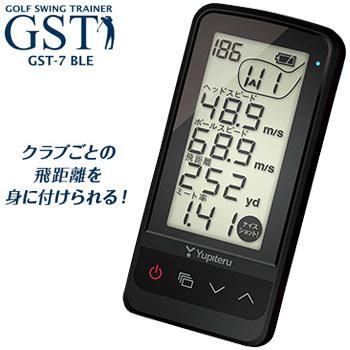YUPITERU(ユピテル) ゴルフスイングトレーナー 「GST-7 BLE」 【あす楽対応】