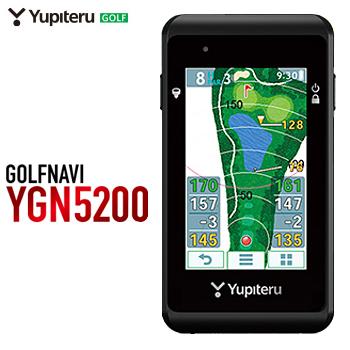 YUPITERU(ユピテル) ATLAS(アトラス) GPSゴルフナビ 「YGN5200」 「GPS距離測定器」 【あす楽対応】