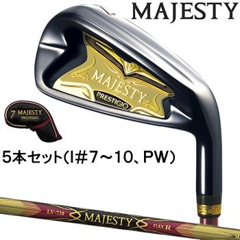 MAJESTY(マジェスティ)日本正規品 PRESTIGIO X(プレステジオ テン) アイアン MAJESTY LV730 カーボンシャフト 5本セット(I#7~10、PW)