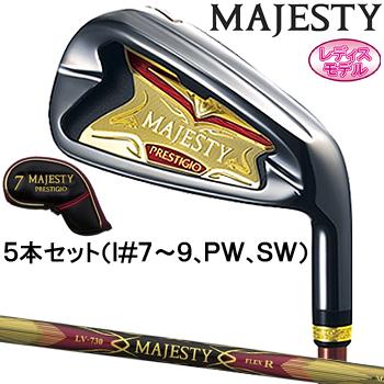 【【最大3300円OFFクーポン】】MAJESTY(マジェスティ)日本正規品 PRESTIGIO X(プレステジオ テン) レディスアイアン MAJESTY TL730 カーボンシャフト 5本セット(I#7~9、PW、SW) レディスモデル