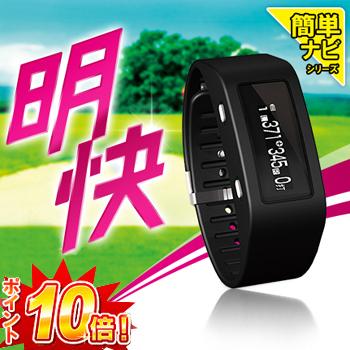 2017モデルYUPITERU(ユピテル)ブレスレット型ゴルフナビYG-Bracelet BLE「GPS距離測定器」【あす楽対応】