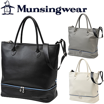 Munsingwear マンシングウエア日本正規品 二層式トートバッグ 2018モデル 「MQBLJA01」【あす楽対応】