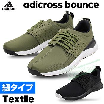アディダスゴルフ日本正規品adicross bounce (アディクロスバウンス) Textile(テキスタイル) スパイクレスゴルフシューズ 2018モデル 「WI966」【あす楽対応】