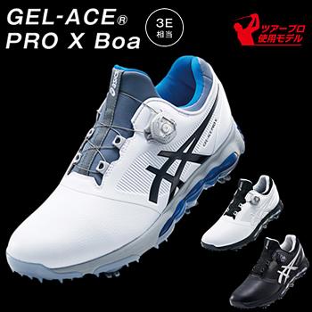 ASICS(アシックス)日本正規品 GEL-ACE PRO X Boa (ゲルエースプロエックスボア) ソフトスパイクゴルフシューズ 2018モデル 「TGN922」【あす楽対応】